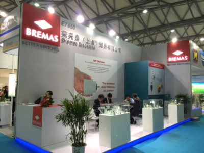 Galleria SNEC Exhibition 2015 Shanghai